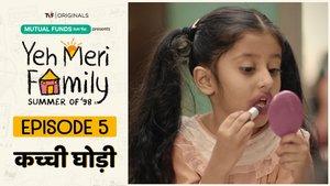 TVF Originals | Yeh Meri Family