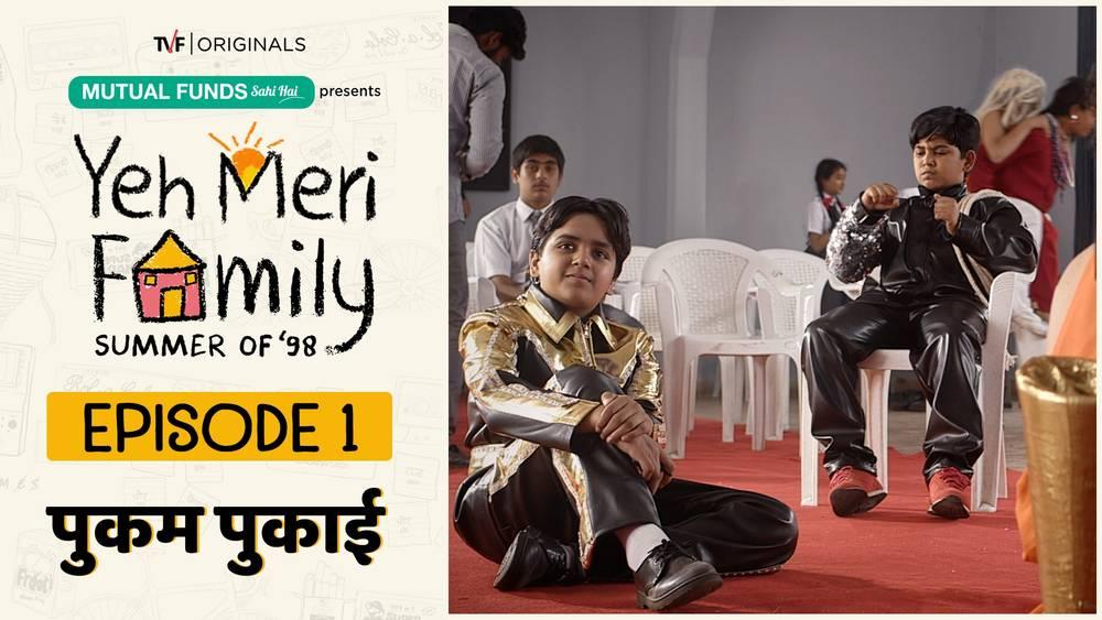 Yeh Meri Family | Yeh Meri Family - S01E07 - Chiddiya Ud